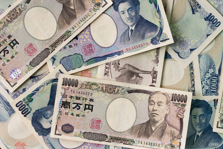 Japón: ¿Guerra de Divisas?