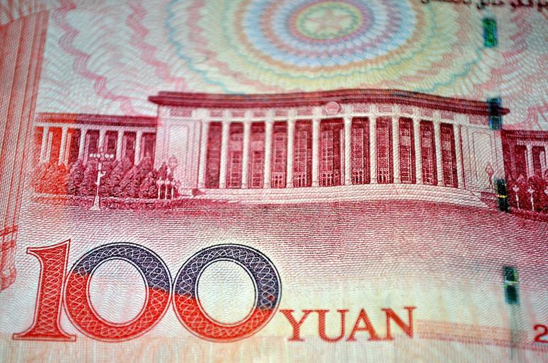 Depreciación del Yuan Renminbi