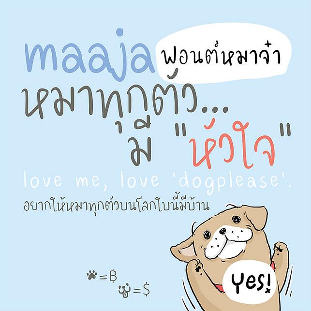 font_maajaaaa.png
