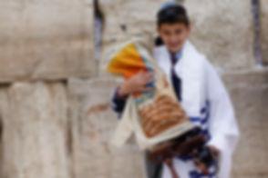Bar-Mitzvah-Ceremony-1024x683.jpg