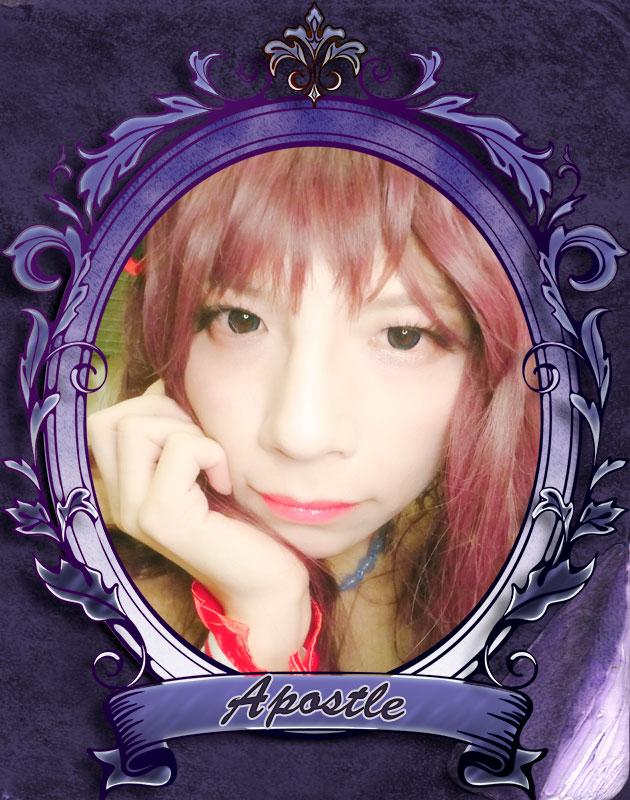 Iroha_ama