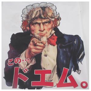 斗耶姆創意T恤(S/M/L/XL/2XL)