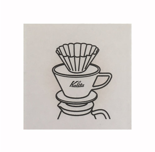 Kalita wave 155 Glass Pour Over~ 1-2 Cups