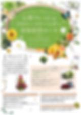 fresh_flower_img003.jpg