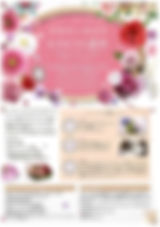 fresh_flower_img002.jpg