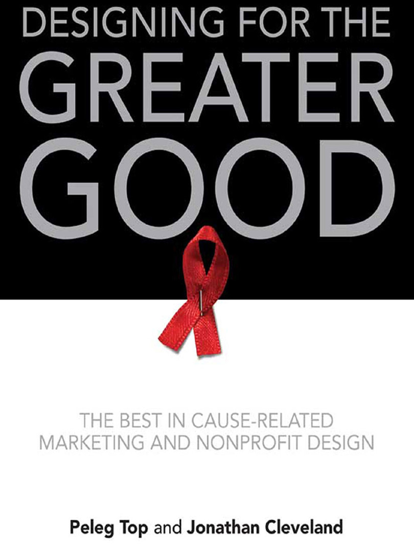 Designing for the Greater Good.jpeg