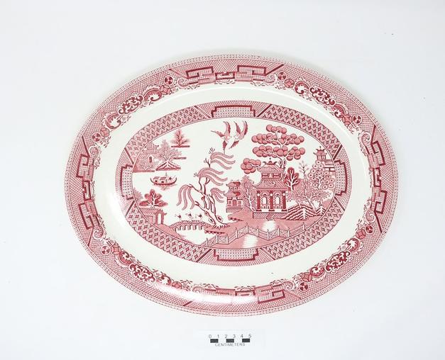 Ceramic Plate - 2004.9.061