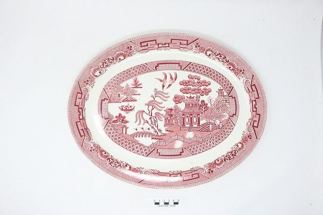 Ceramic Plate [2004.9.061]