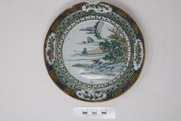 Porcelain Plate [2004.9.427]