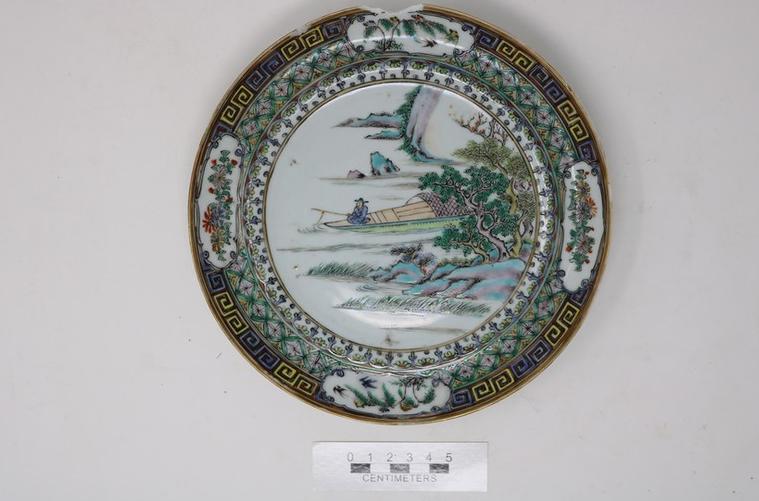 Porcelain Plate - 2004.9.427