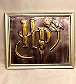 Harry Potter Embossed Metal.jpg