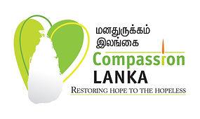 compassion lanka.jpg