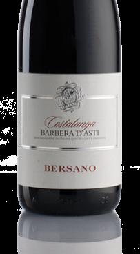 BARBERA D'ASTI DOC 50 CL BERSANO