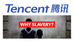 "Clipper sells ""Why Slavery"" Documentary Series to Tencent Video"