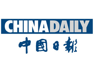 Clipper Founder Michael Nakan quoted in China Daily