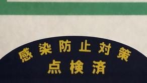 シフィ練馬は感染防止対策点検済み認定サロン!(東京都美容生活衛生同業組合より)練馬駅前・駅近の美容室シフィ練馬/sihui