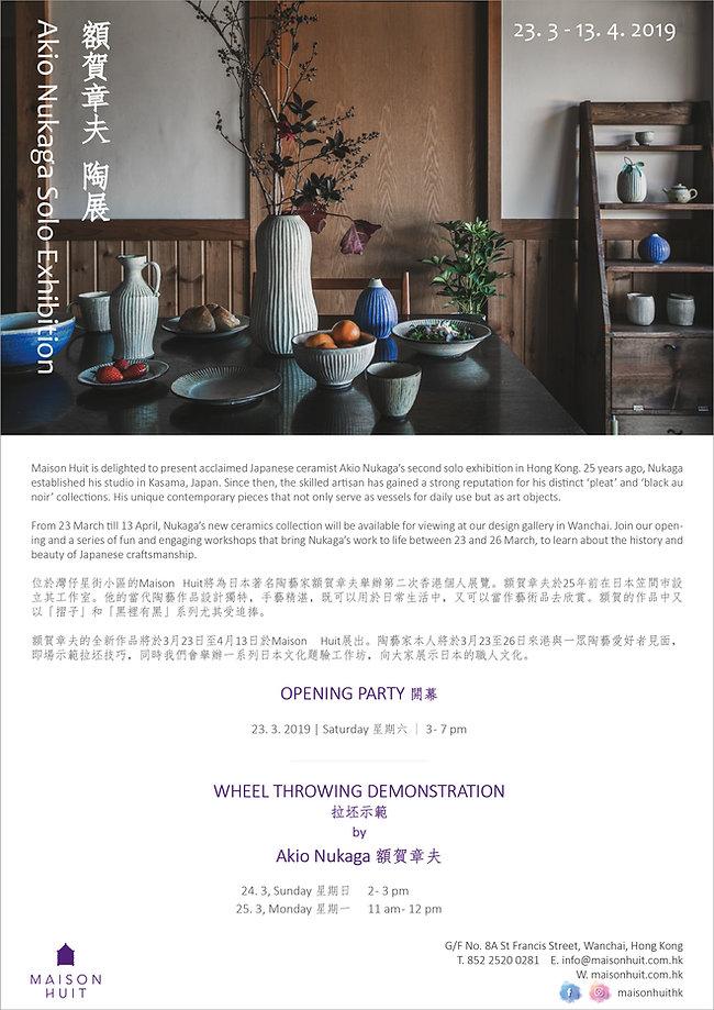 Maison Huit_E_Leaflet_20190228-01.jpg