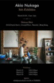 Akio Exhibition.jpg