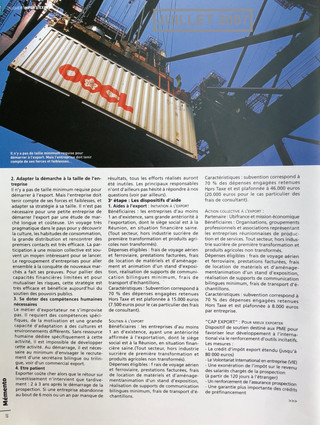 Memento 072007 4.JPG