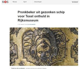 PR - NOS pronkbeker.jpg