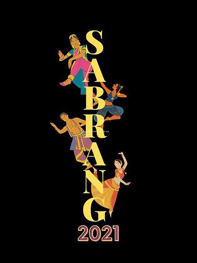 Copy of Monochrome Salsa Dance Poster (1