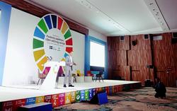 UNDP 2018