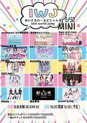 【ライブ情報】6/30 Idol World Jump mini