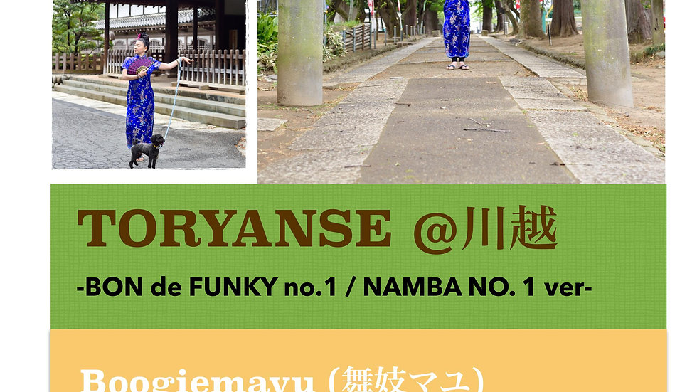 NAMBA STRETCH DANCE MUSIC盆踊り      BON DANCE MUSIC