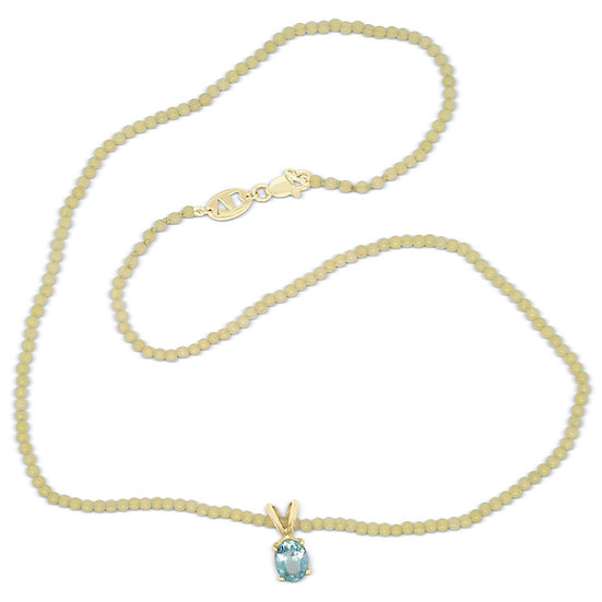 LEMON JADE STONE NECKLACE