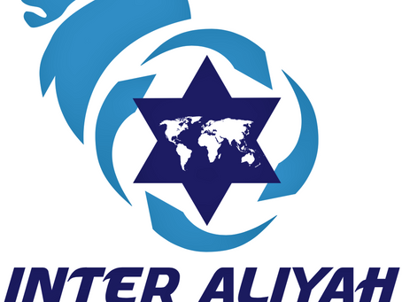 Interaliyah Israel extends an invitation to you