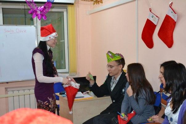 Рождественская вечеринка Opportunity