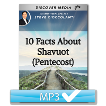 10 Facts About Shavuot (Pentecost)