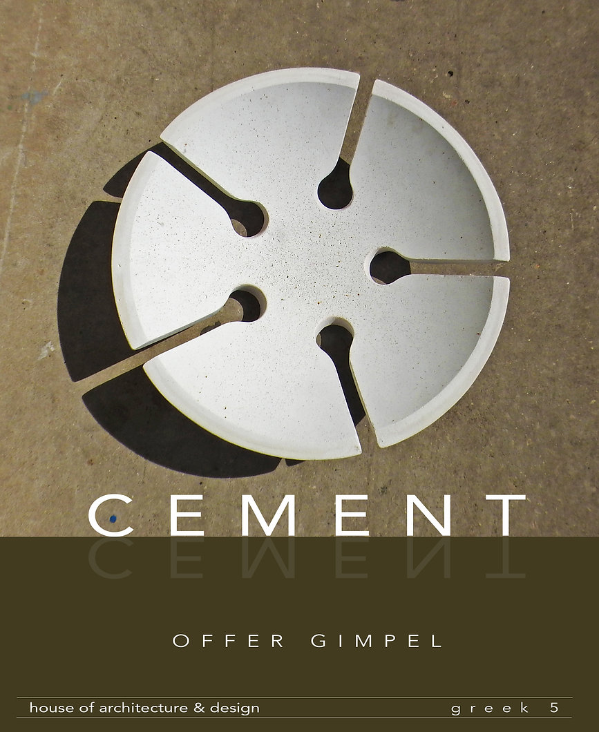 cement greek .jpg