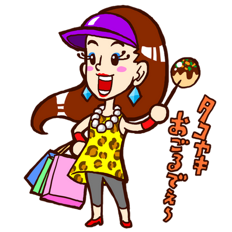 大阪のおばちゃん(たこ焼き装備)