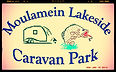 Accommodation caravan park camping Moulamein Lakeside Caravan Park cabin site powered Moulamein hire rent rental moulameinlakesidecaravanpark trailer housing grassed bbq heater fire ozpig accessories wood heat