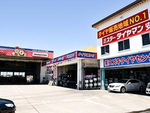 タイヤ専門店が実現した、洗車・コーティングの成功事例(前編)