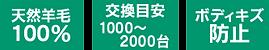 W-tokusei_2.png