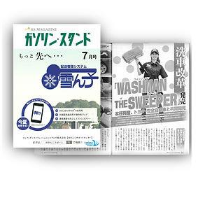 メディア3-2.jpg