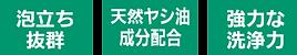W-tokusei_1.png