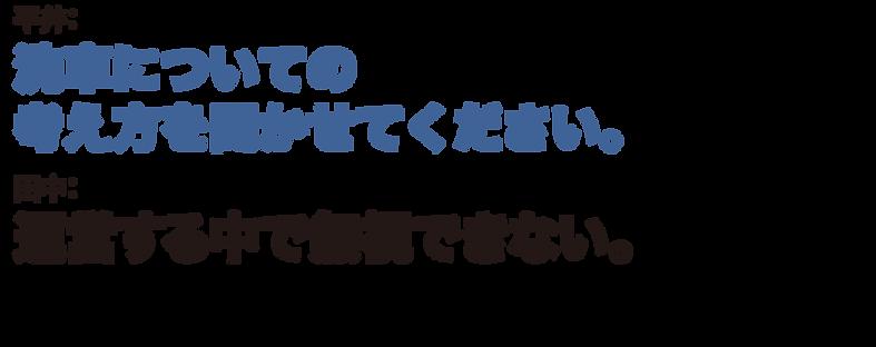 Q1c.png