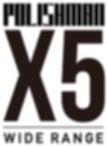 PMX5image3.jpg