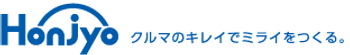 honjyo_logo.png