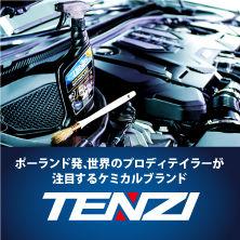 TENZI.jpg
