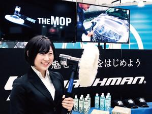 【特別編】「第16回国際オートアフターマーケット EXPO2018」レポート