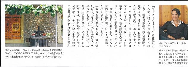 eab_Japan