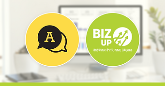 AssistMe-BizUp-MOU