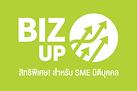 AIS_Business_BizUp_Logo