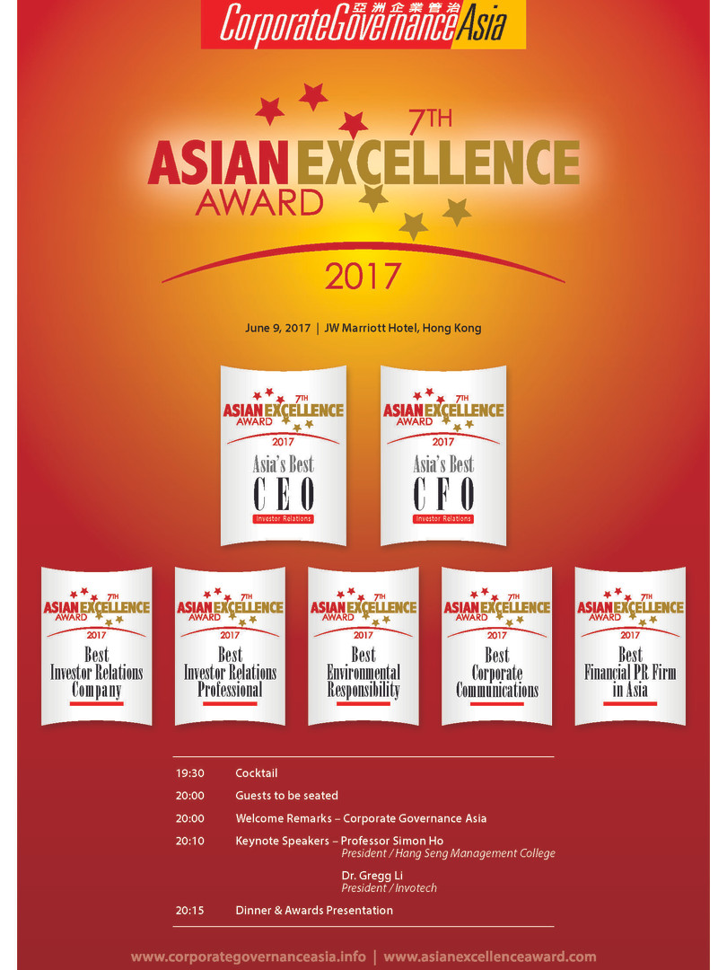 7th Asian Excellence Award 2016