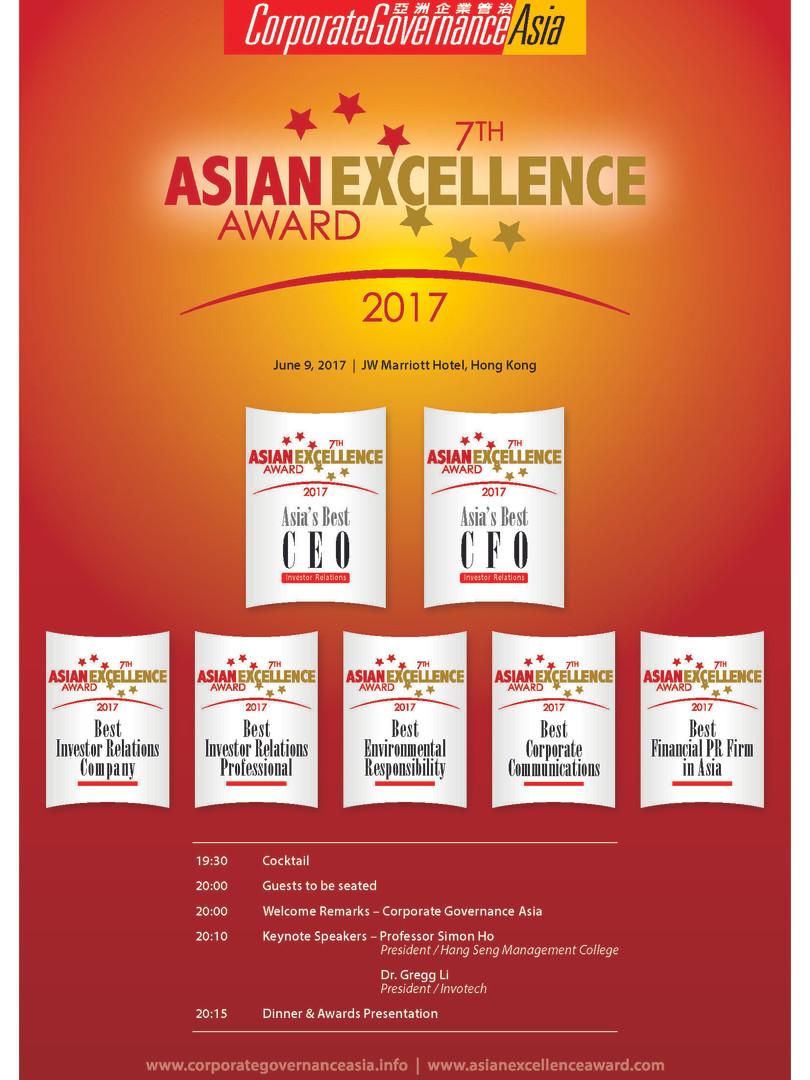 7th Asian Excellence Award 2016