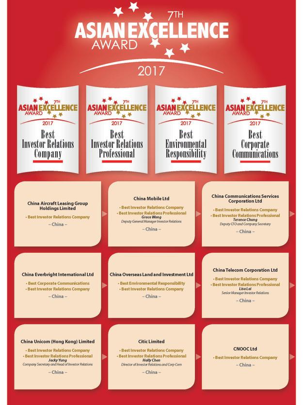 7thAsianExcellenceAwards2017_Page_08.jpg